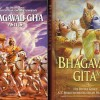 Gita Cover-Up Alert or Buyer Beware!