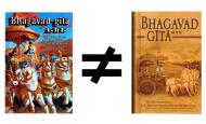 Who Authorized ISKCON's Bhagavad Gita Changes?