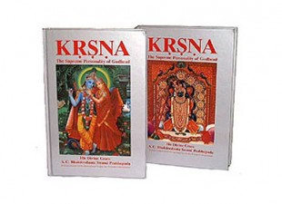 Krsna Book — Complete List of Changes