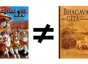 Bhagavad Gita Changes — Complete List